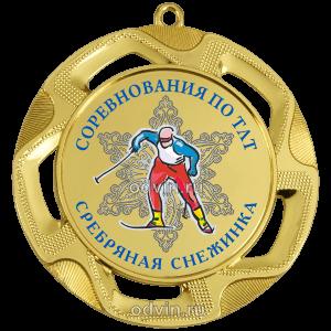 Медали для конкурсов стоимость