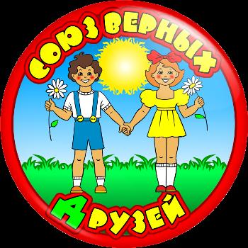 Командные Речевки Дивизы И Эмблемы