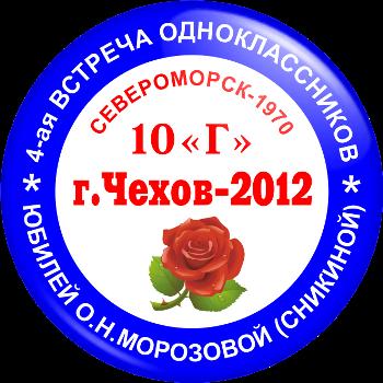 Значки для одноклассников, бесплатные ...: pictures11.ru/znachki-dlya-odnoklassnikov.html
