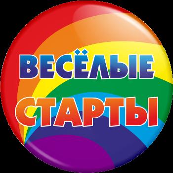 Спортивные эмблемы логотипы - 7b