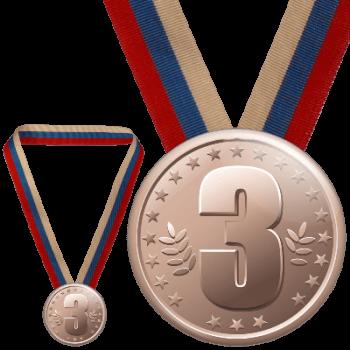 Поздравления за 3 место в спорте 4