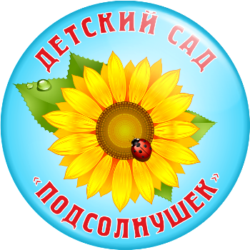http://odvin.ru/upload/iblock/cb0/zds_007.png