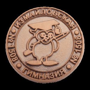 Значок Измайловская Гимназия 1508. Штамповка с пескоструйной обработкой