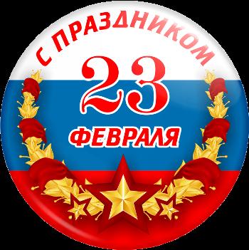 Надписи значками, бесплатные фото ...: pictures11.ru/nadpisi-znachkami.html