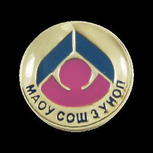 Значок Школа №3 УИОП г. Усинск. Штамповка, мягкие эмали, смола