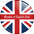 Значок Member of Anglish club (образец)