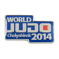 Значок World JUDO Chelyabinsk 2014